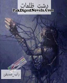 Dasht E Zulmaat By Raania Saddique Free Download Pdf