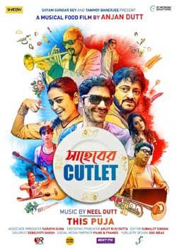 Saheber Cutlet (2020)