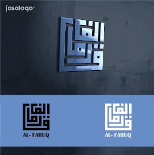 Jasa Desain Logo Kufi Profesional