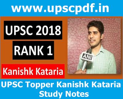 Kanishk-Kataria-IAS-Topper-Complete-Notes-PDF-Free-Download