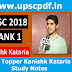 Kanishk Kataria IAS Topper Complete Notes PDF Free Download