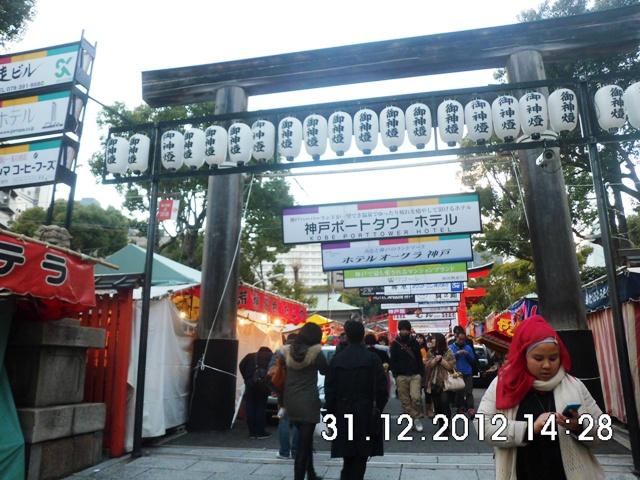 Kuil di Kobe