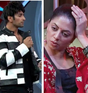 Weekend ka vaar with salman khan,Colors tv show,Bigg boss news,Salman khan,Bigg boss14,bigg boss 1 November episode,bigg boss review,kavita kaushik,Nishant malkani,