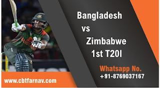 Today Match Prediction Bangladesh vs Zimbabwe Zimbabwe tour of Bangladesh 1st T20 100% Sure