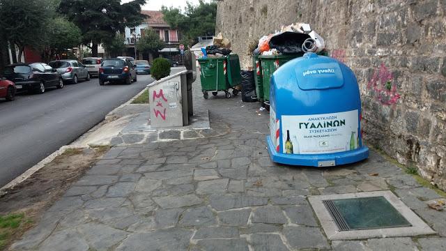 Ιωάννινα:Πεζοδρόμια… σκουπιδότοποι..