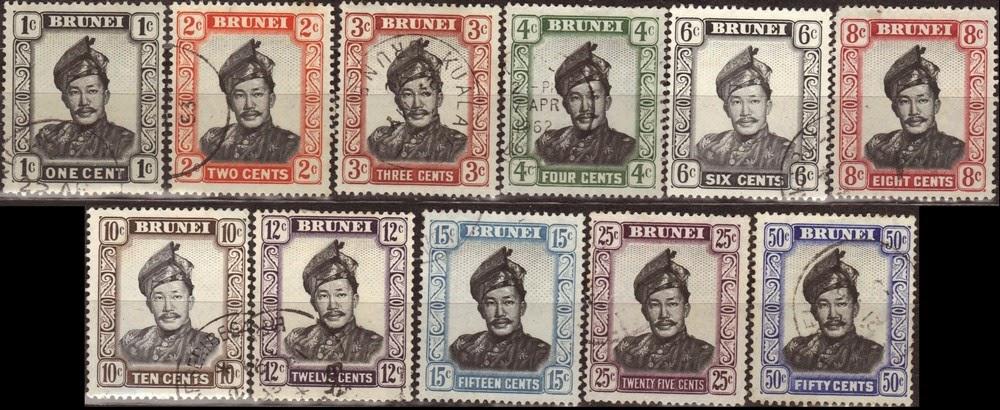 Brunei 1952 Sultan Omar Ali Saifuddin