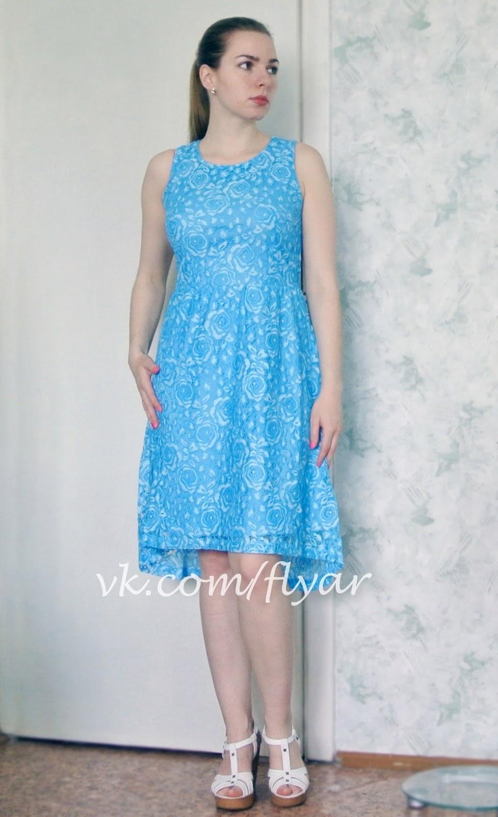 Голубое платье фаберлик