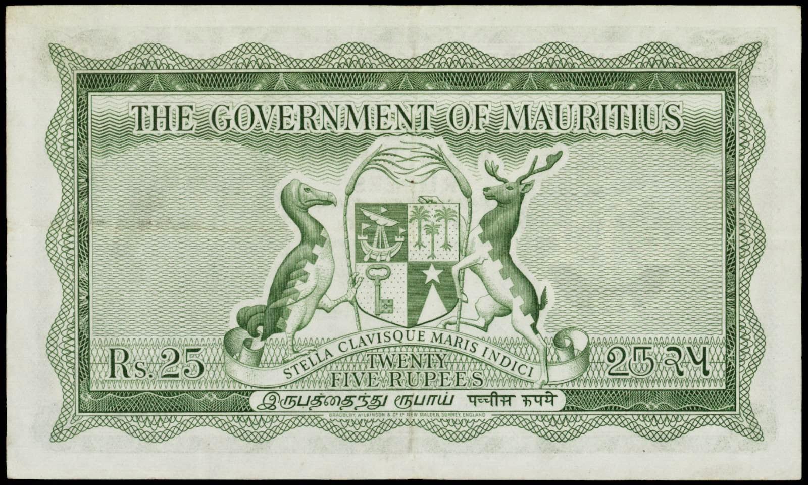 Mauritius Twenty Five Rupees