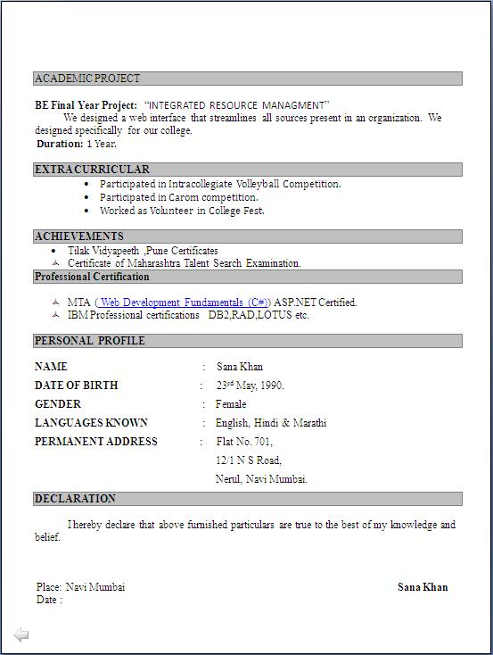 Resume For Computer Science Engg Professional Resume Cv Maker