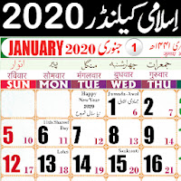 Urdu Calendar 2020 - Islamic Hijri Calendar 2020 Apk free for Android
