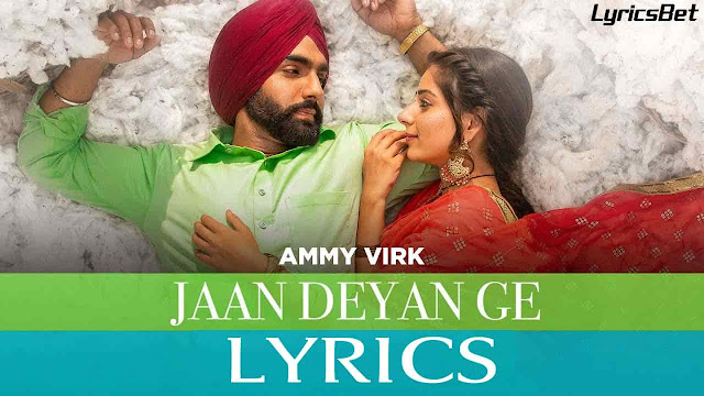 Jaan Deyan Ge Lyrics