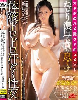 JUFE-175 Old Man's Gonzo Document: Body Fluids Mourning Thoroughly Rich Sweaty Sexual Intercourse Yuria Yoshine