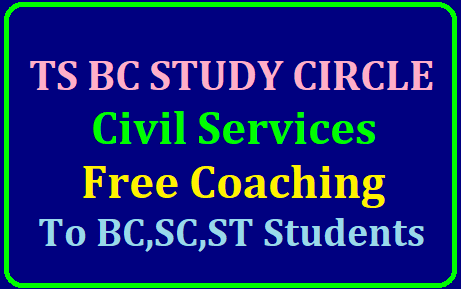 TS BC Study Circle Civil services Free Coaching 2019 t0 BC,SC,ST Students/2019/07/ts-bc-study-circle-upsc-civil-services-free-coaching-notification-apply-online-hall-tickets-results-application-form-studycircle.cgg.gov.in.html