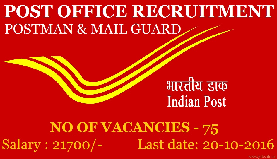 India Post Recruitment, Postal jobs