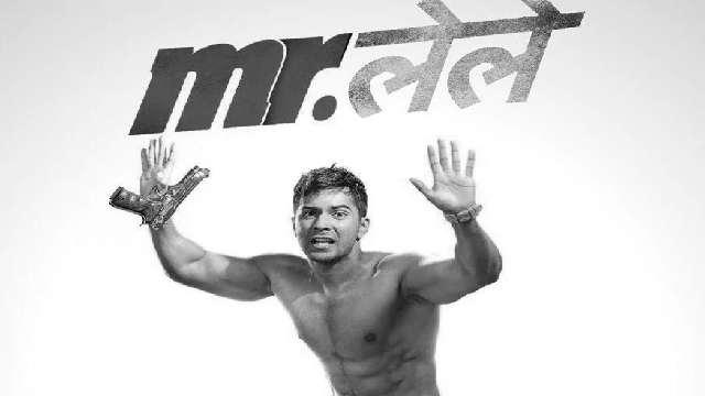 Mr. Lele (2021) Bollywood Hindi Movie Cast, Release Date