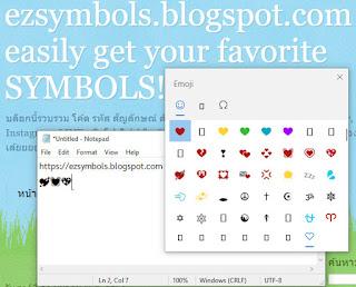 Emoji in Notepad