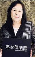 Jukujo-club 7552 熟女倶楽部 7552 「熟女の履歴書」南純子 五十路 前編