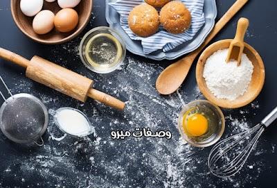 4 خطوات لخبز الكيك في أي قالب
