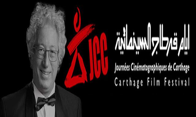 أيام قرطاج السينمائية لسنة 2019 دورة نجيب عيّاد