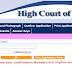 Civil Judge Mains Admit Card Download -Gujarat High Court 2020
