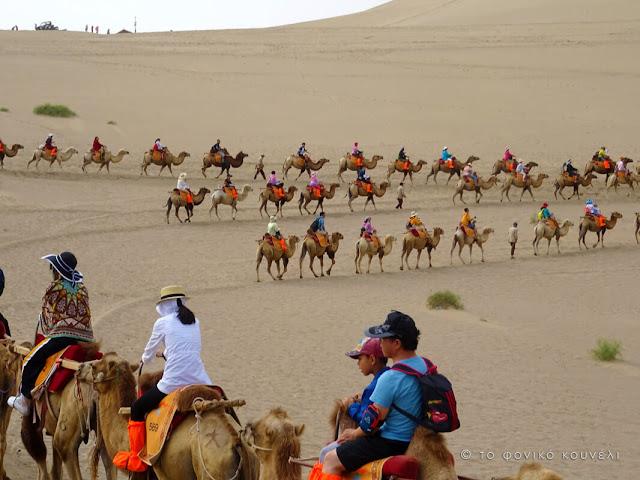 Κίνα, στον δρόμο του μεταξιού... Το καραβάνι στην έρημο / China, on the Silk Road