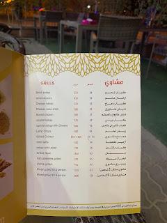 مطعم فروج الكروان المنيو وارقام التواصل