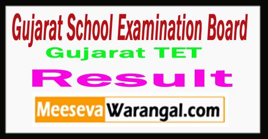 Gujarat TET Merit List Rank Card Download 2017 | GSEB TET Result 2017