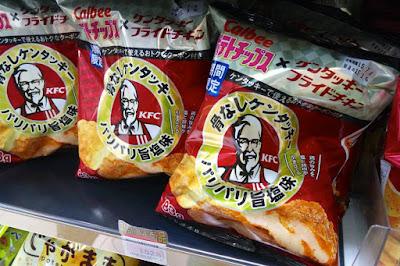 KFC Chips at Family Mart Kyoto Station