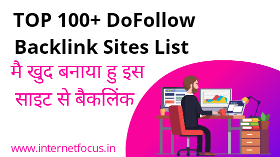TOP 100+ DoFollow Backlink Sites List In Hindi 2020