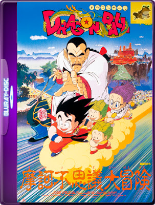 Dragón Ball: Una Aventura Mística (1988) [1080p – 60 FPS] Latino [GoogleDrive] [MasterAnime]
