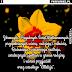 Wesołe życzenia wielkanocne dla przyjaciółki na FB / Fajne obrazki i kartki na Wielkanoc