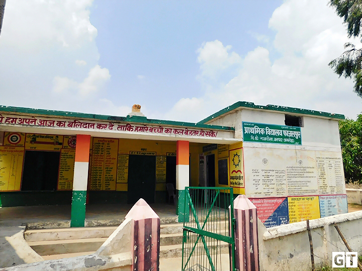 primary-school-gajraula