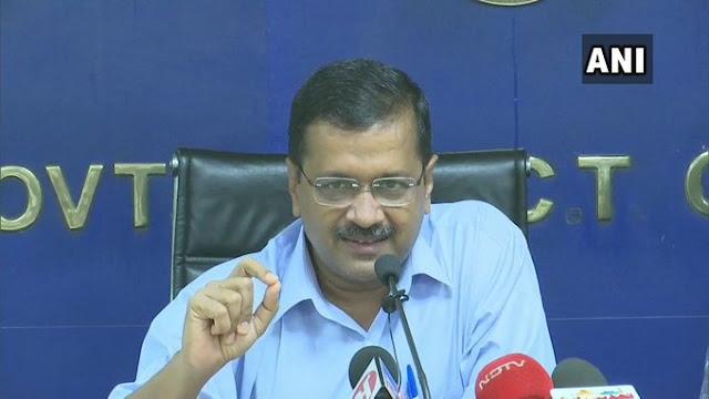 दिल्ली वालों के लिए बड़ी खबर- 200 यूनिट तक बिजली खर्च करने पर नहीं करना होगा भुगतान - newsonfloor.com