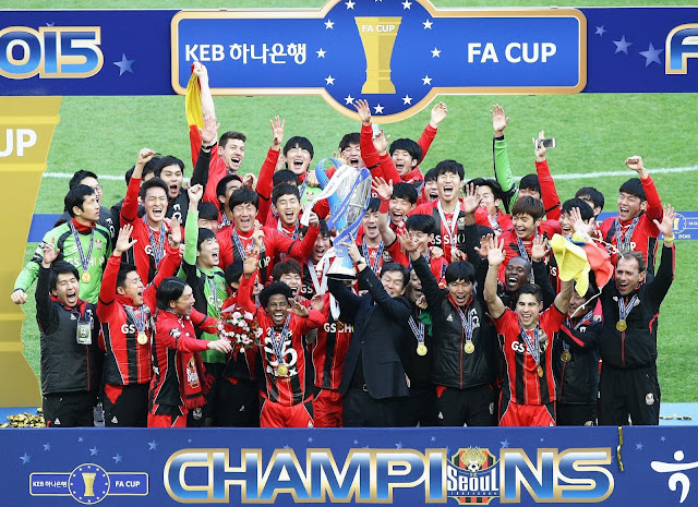 Korean FA Cup Winners 2015: FC Seoul