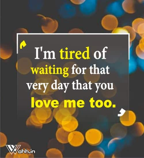 love-me-too