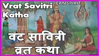 Vat Savitri Story in hindi