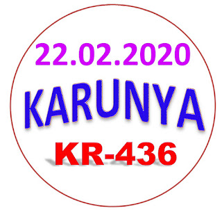 Kerala Lottery Result Karunya KR-436 dated 22.02.2020