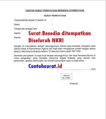 Surat pernyataan siap ditempatkan di seluruh wilayah NKRI