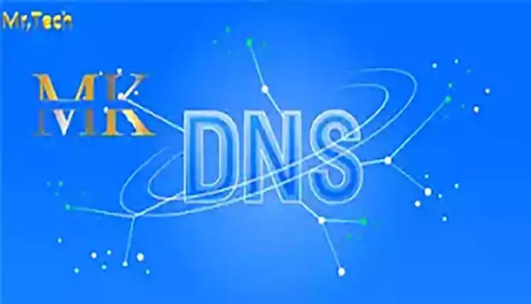 إنشاء إختصار سطح مكتب لتغيير (DNS) بطريقة سريعة وسهلة