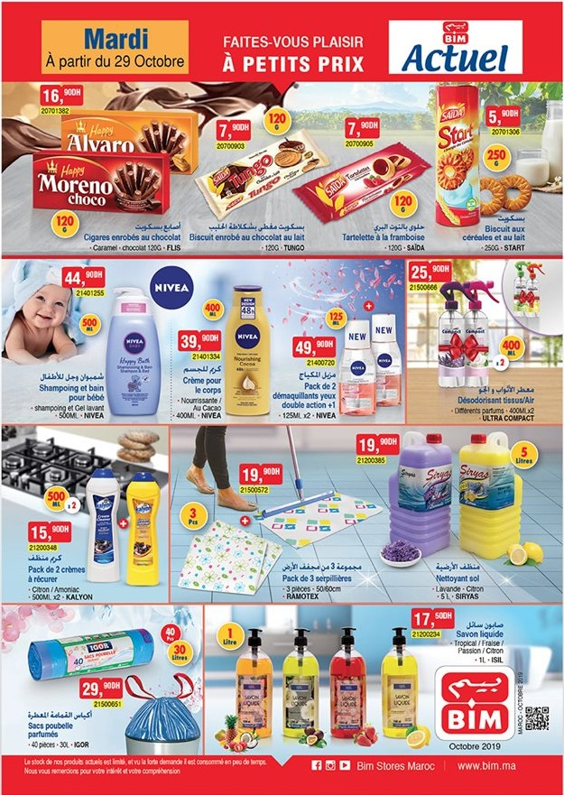 Catalogue BIM Maroc 29 Octobre 2019