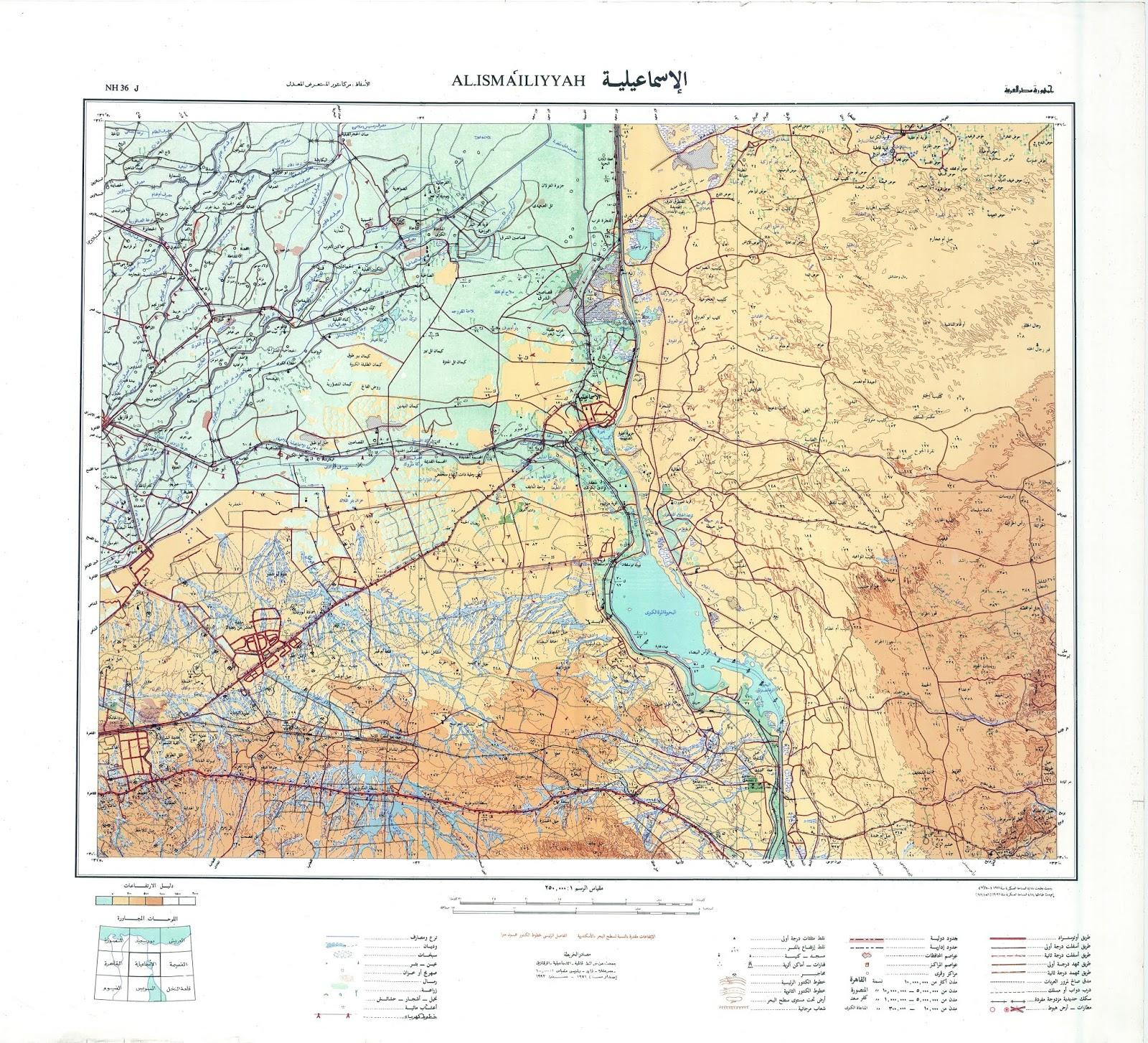 الخرائط الطبوغرافية المصرية لوحة الإسماعيلية