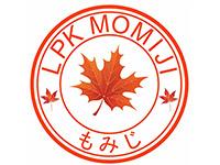 Lowongan Pemagangan Ke Jepang di LPK Momiji - Boyolali (Assistant Caregiver)