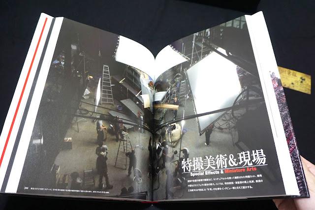 DSC01658 - 正宗哥吉拉 映画『シン・ゴジラ』公式記録集 ジ・アート・オブ・シン・ゴジラ  Godzilla Resurgence/Shin Godzilla[