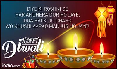 Diwali WhatsApp dan Status Sosial Media   Gambar & Kutipan - Happy diwali 8