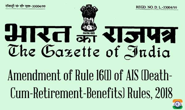 Death-Cum-Retirement-Benefits