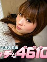H4610 ki190203 エッチな4610 舘川 里奈 26歳