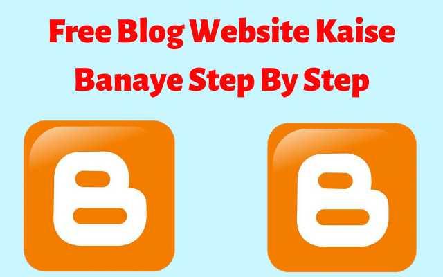 blog kaise banaye, create free blog, free me blogger par website kaise banaye