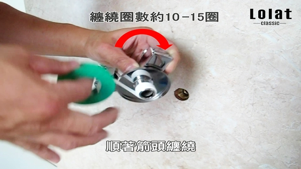 水龍頭DIY安裝1