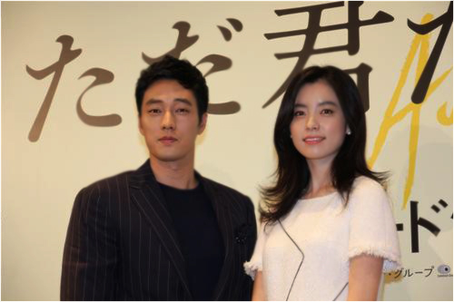 NEWS] So Ji Sub and Han Hyo Joo promote film 'Only You' in