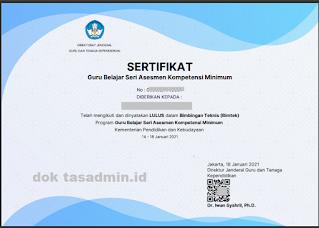download sertifikat akm